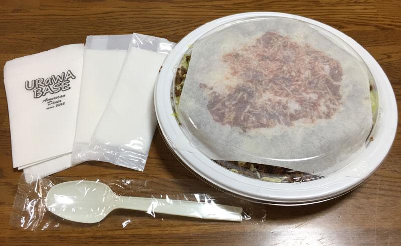URaWA BASEのタコライスはピリ辛でボリューム満点!【埼玉のUber Eats】