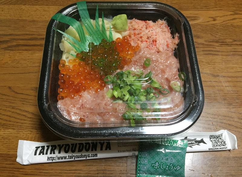 カニ、イクラ、ネギトロが乗って850円!大漁丼家【さいたま市でUber Eats注文してみたシリーズ】