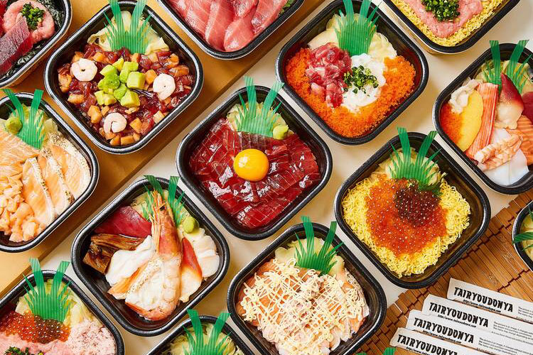 黄身で味の変化を楽しむ!づけまぐろの黄身のせ丼!大漁丼家【さいたま市でUber Eats注文してみたシリーズ②】