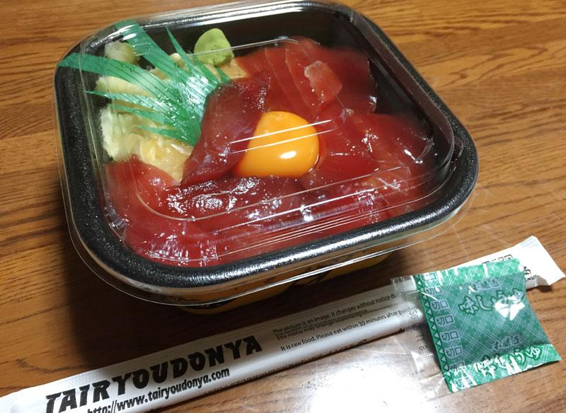 蓋をしたプラスチックの丼ものケースに、白のポリ袋に包まれて配達されます。