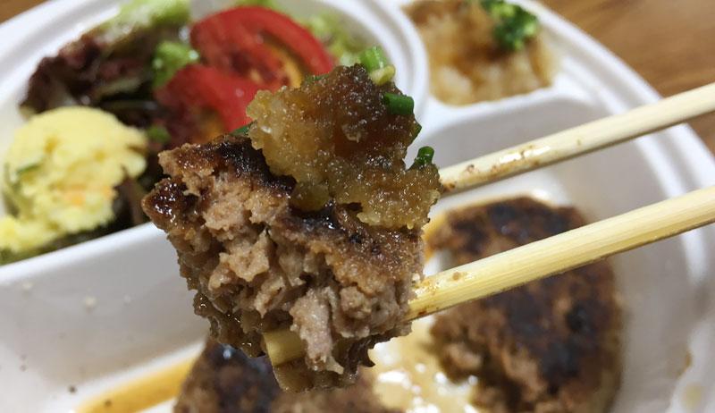オープンキッチン然のおろしハンバーグと国産ステーキを食らう【さいたま市でUber Eats注文してみたシリーズ③】