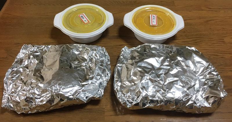 AVASのインドカレーは美味しいけどメニューがザルな件【さいたまでUber Eats注文してみた④】