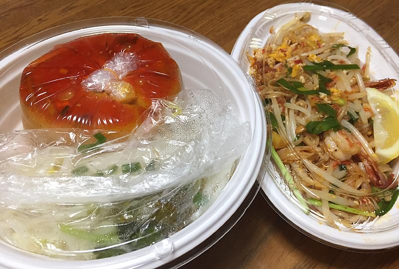 埼玉エリアのUber Eatsで注文してみた【浦和/シャムチャントラ―】